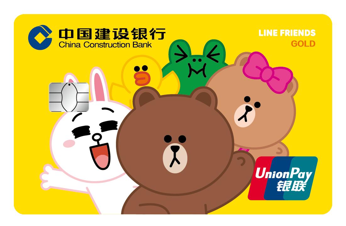 中国建设银行-信用卡频道图片