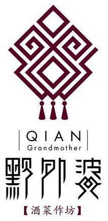 外婆桥logo在线设计