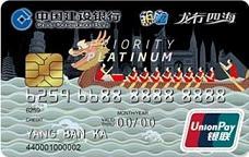 2019年建行广东龙行四海信用卡标准卡怎么样?有什么权益呢?